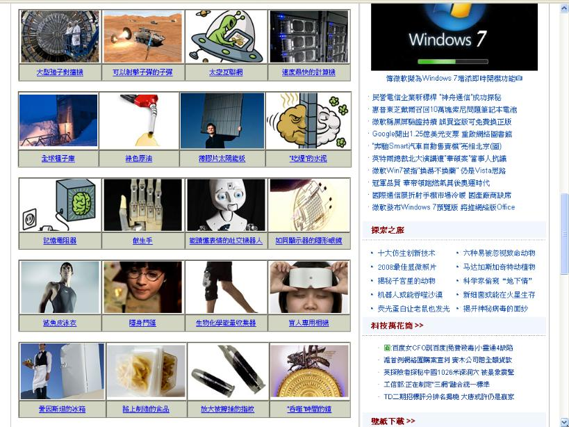 attachments/200810/3363233192.jpg