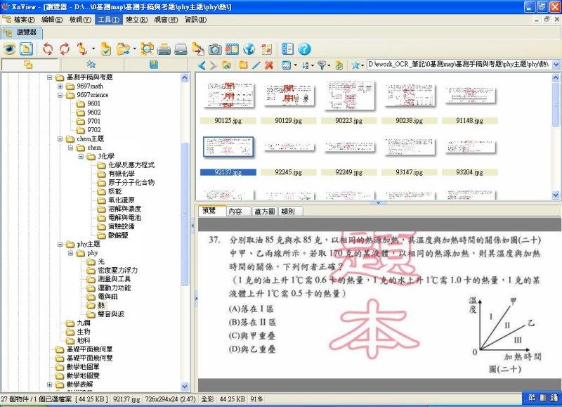 attachments/200905/7950585545.jpg