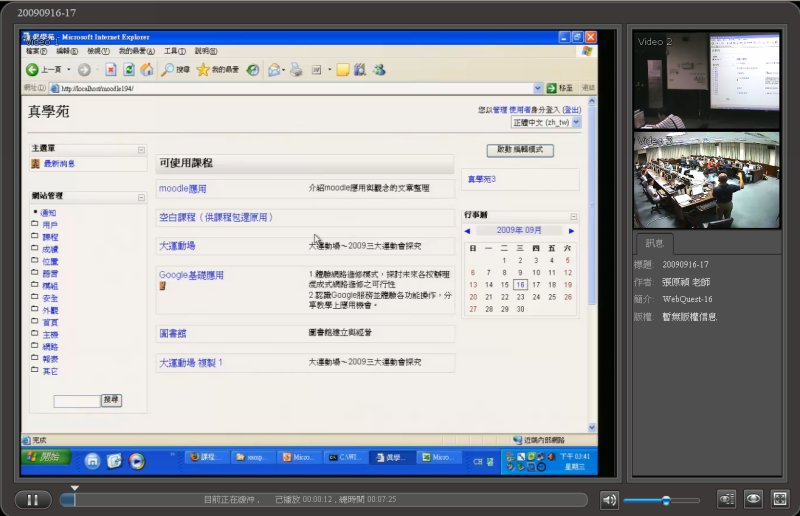 attachments/200910/0151644799.jpg