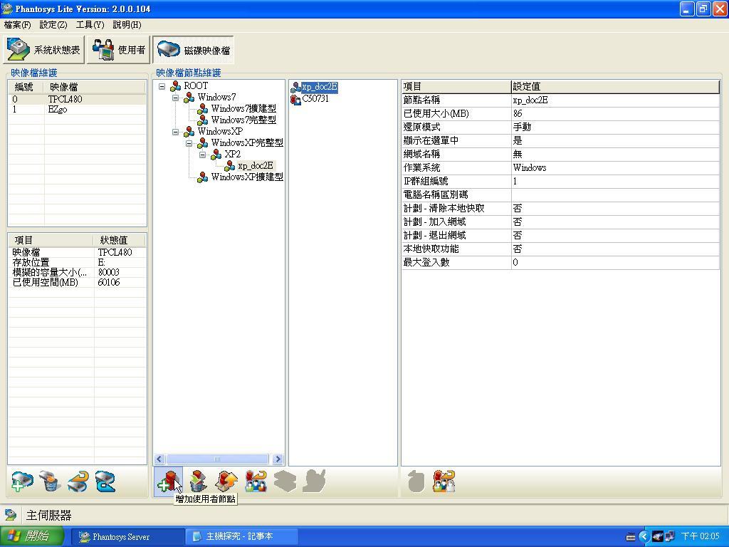 attachments/200912/1973205510.jpg
