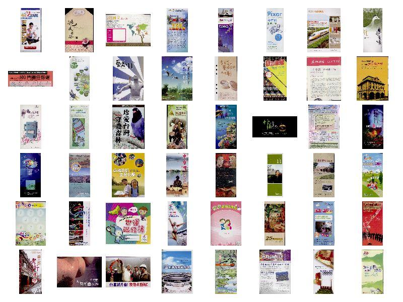 attachments/200912/3831924971.jpg