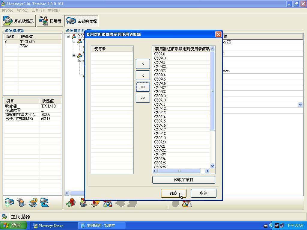 attachments/200912/3934946105.jpg