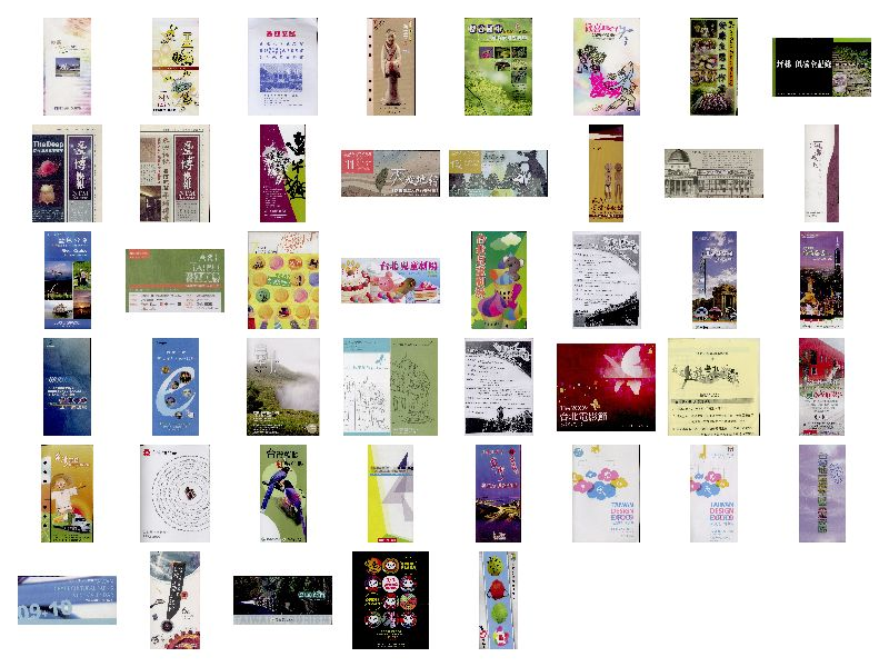 attachments/200912/6463647261.jpg