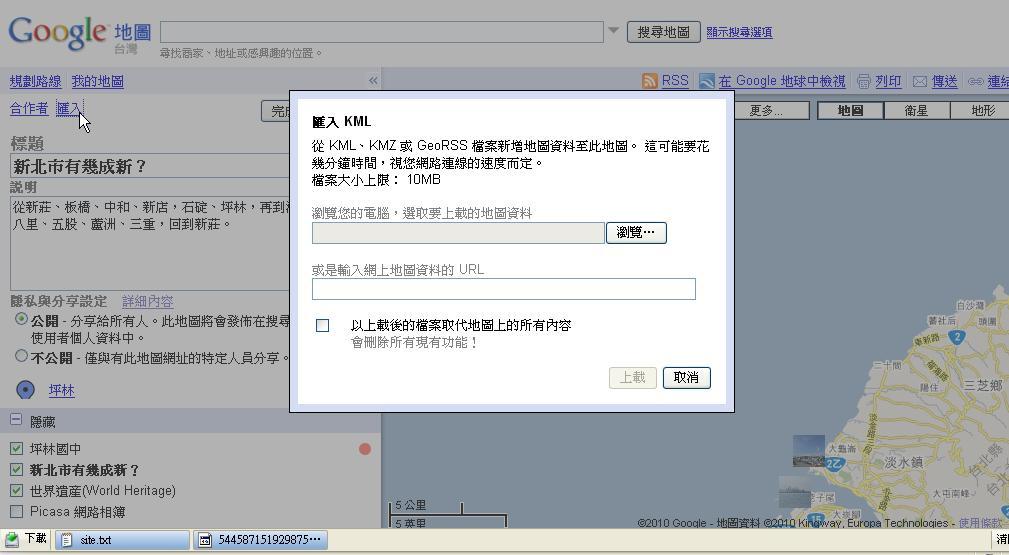 attachments/201003/0802988558.jpg
