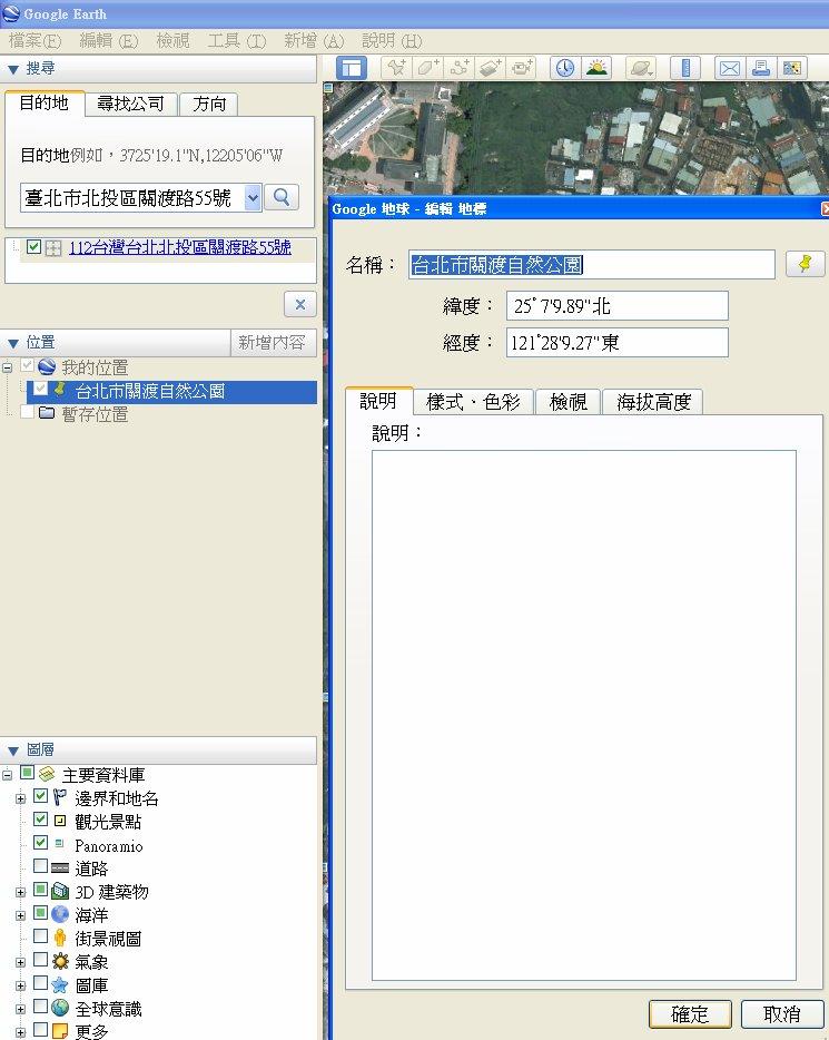 attachments/201005/2725969483.jpg