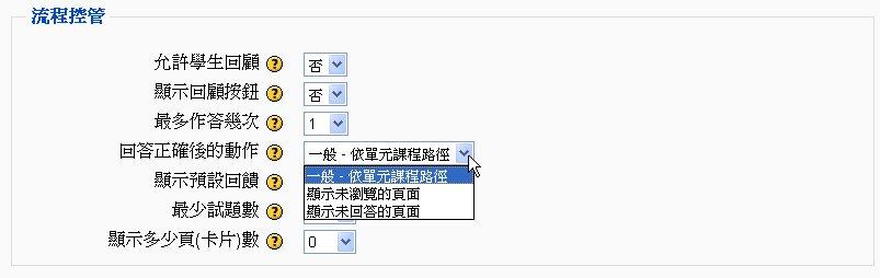 attachments/201005/6491216848.jpg