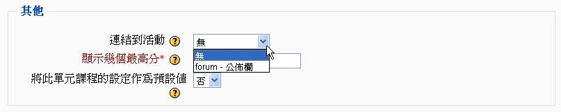 attachments/201005/7717948533.jpg