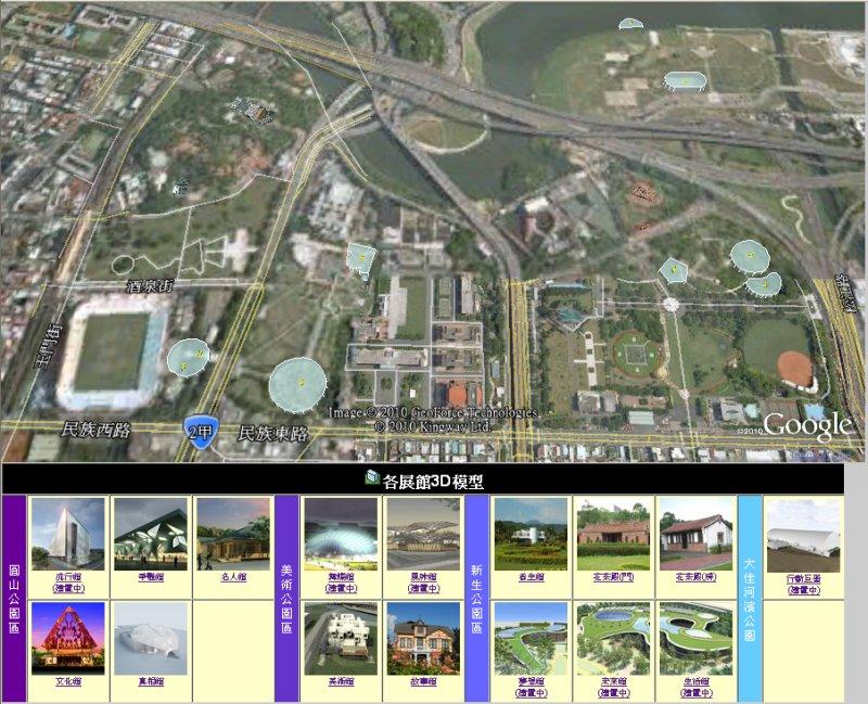 attachments/201006/8904442243.jpg