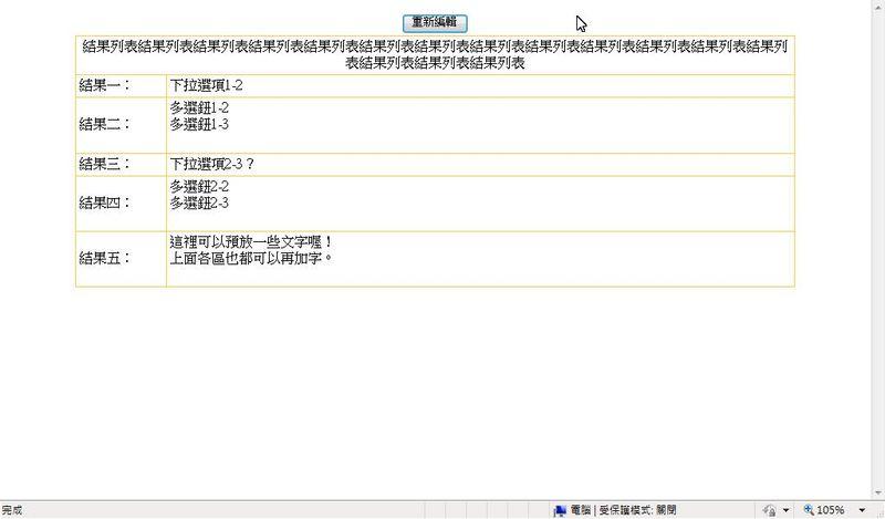 attachments/201007/0391346647.jpg