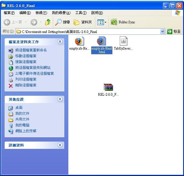 attachments/201007/4886852372.jpg