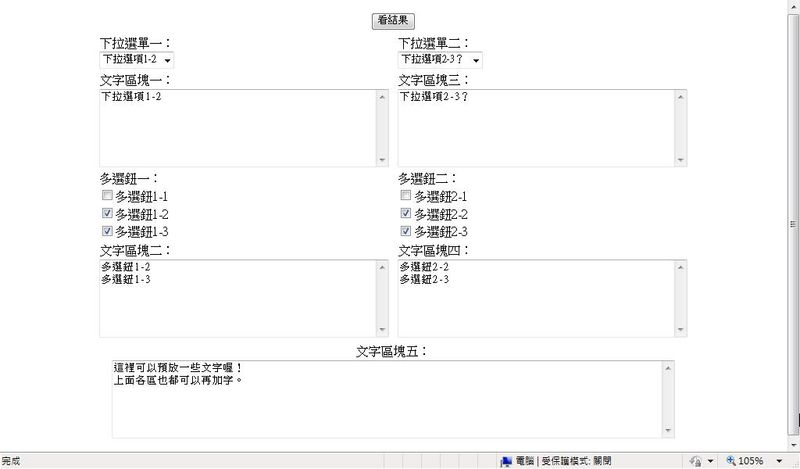 attachments/201007/9124498794.jpg