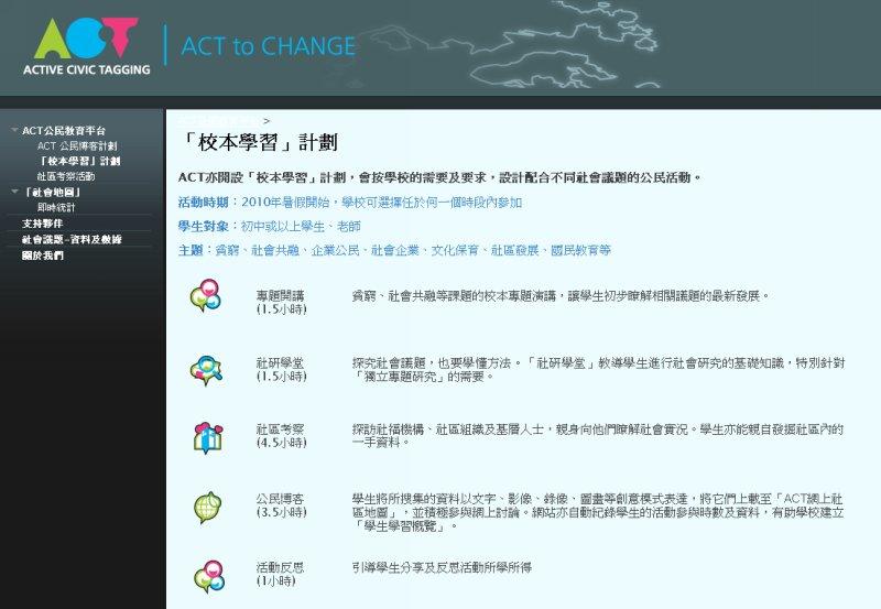 attachments/201008/4840862639.jpg