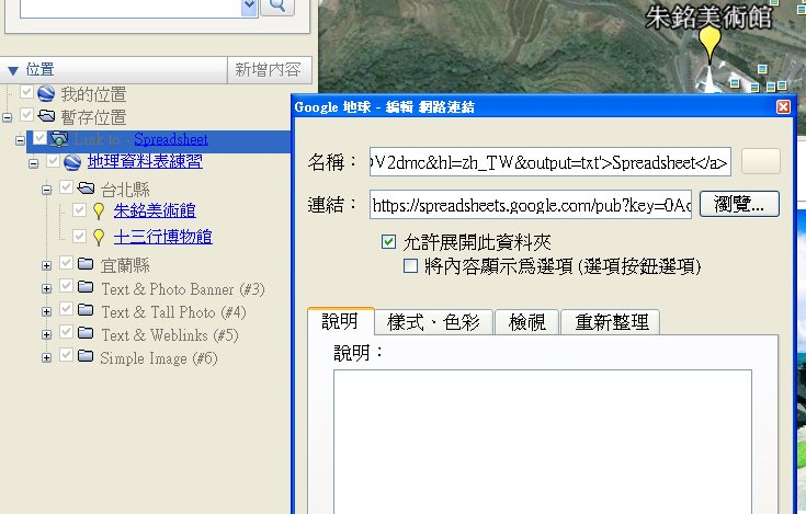 attachments/201009/2245433541.jpg