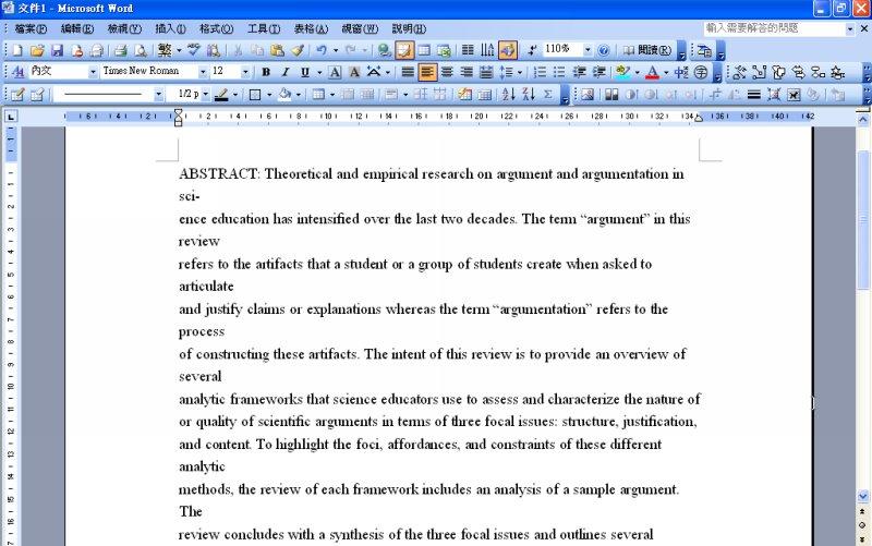 attachments/201101/0717074448.jpg