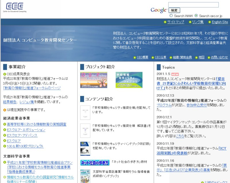 attachments/201101/4815623390.jpg