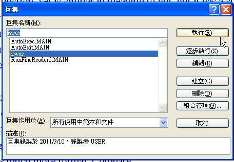 attachments/201103/1419922448.jpg