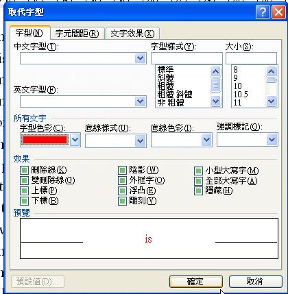 attachments/201103/4223517805.jpg