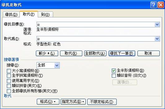 attachments/201103/6249657631.jpg