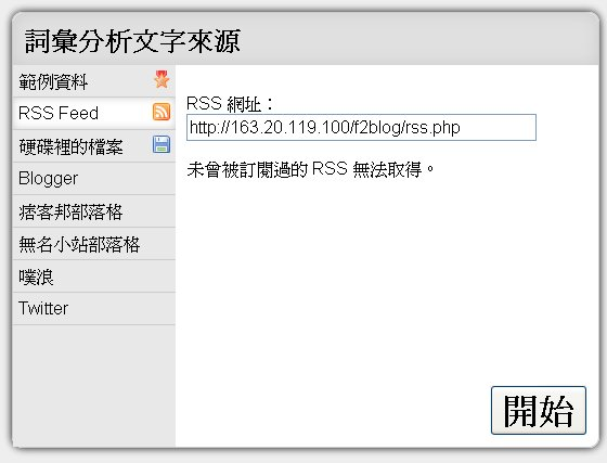 attachments/201104/9518346602.jpg