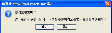 attachments/201106/8829170939.jpg