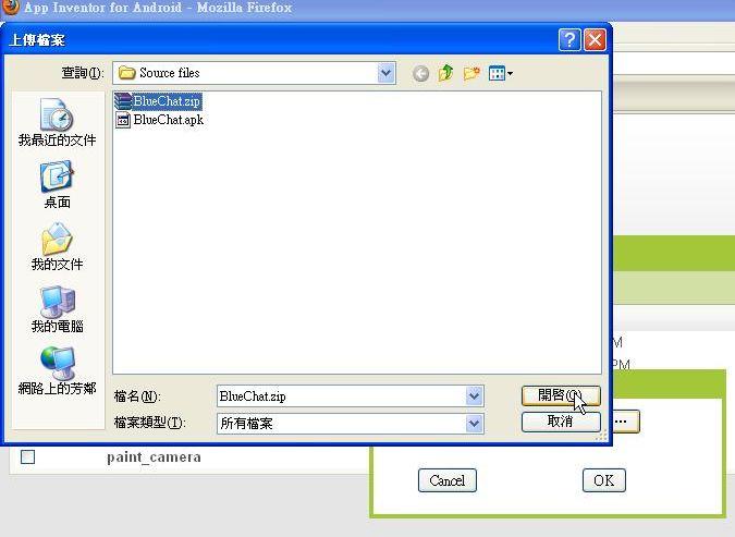 attachments/201109/3179283706.jpg