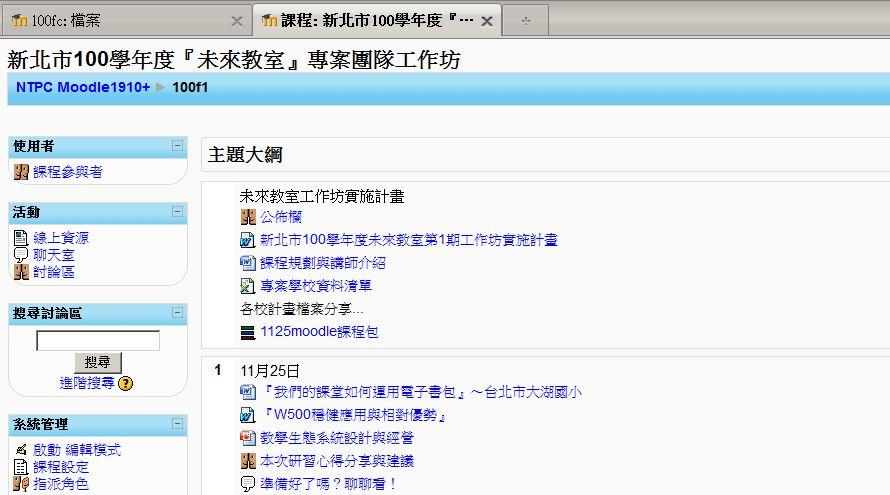 attachments/201111/8576774219.jpg