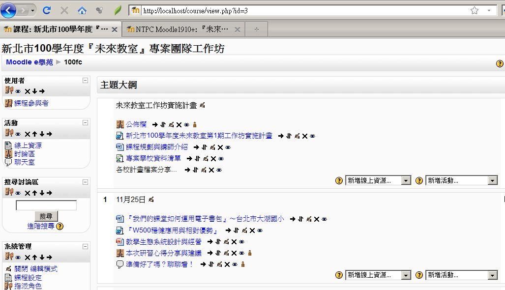 attachments/201111/9617193692.jpg