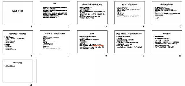 attachments/201112/1737292579.jpg