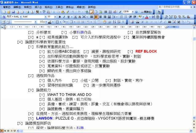 attachments/201112/3350259148.jpg