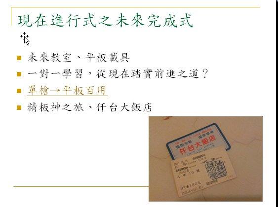 attachments/201112/6861638686.jpg