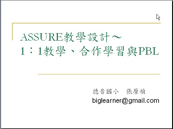 attachments/201112/9457660576.jpg