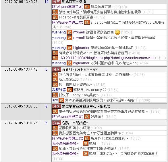 attachments/201207/1348346967.jpg