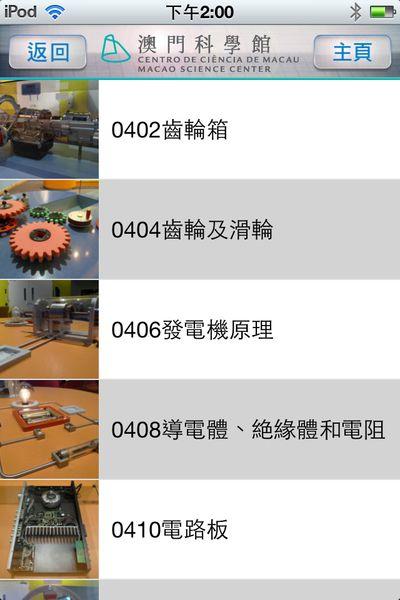 attachments/201208/0240665440.jpg