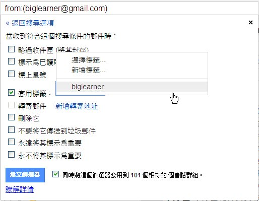 attachments/201208/1234654112.jpg