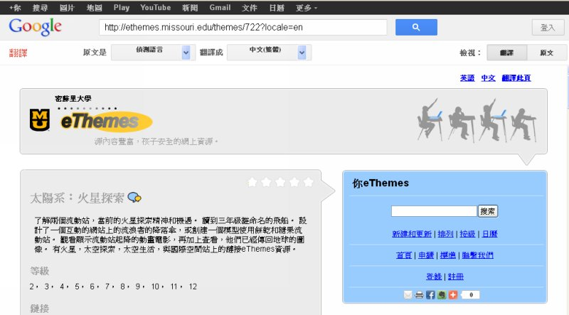 attachments/201208/5271866789.jpg