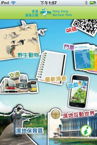 attachments/201208/5534583330.jpg