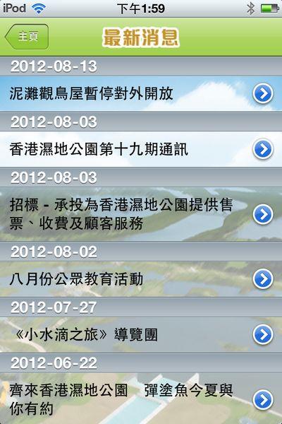 attachments/201208/6828349659.jpg