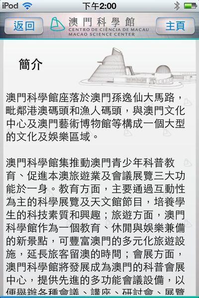 attachments/201208/6993158840.jpg