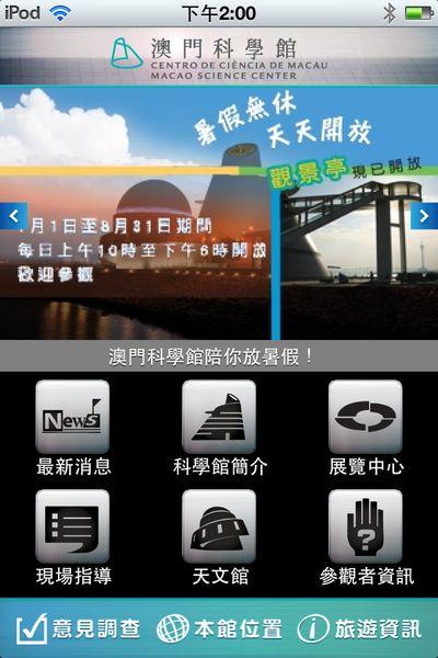 attachments/201208/7239435621.jpg