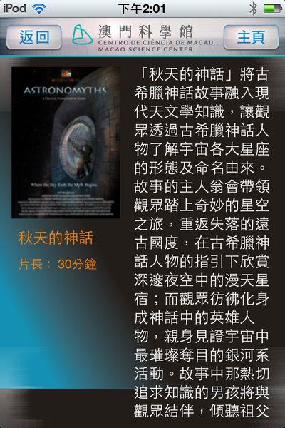attachments/201208/8839997739.jpg