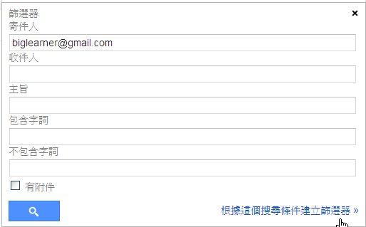 attachments/201208/9877703758.jpg