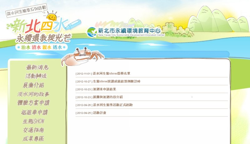 attachments/201211/9938640267.jpg