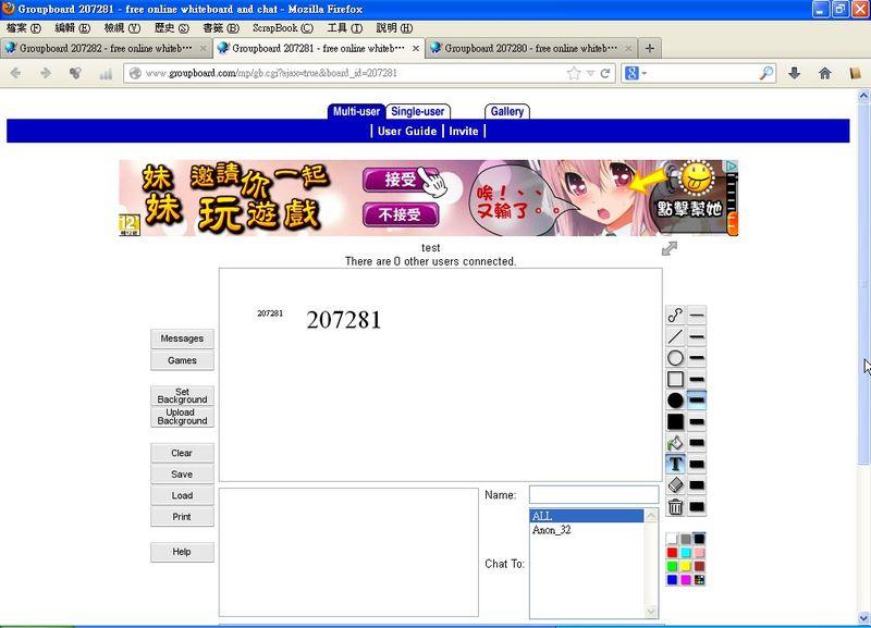 attachments/201305/7555359875.jpg