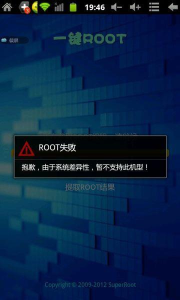 attachments/201306/2434748770.jpg