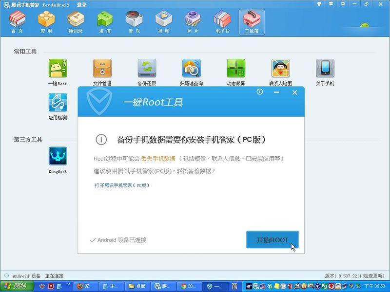 attachments/201306/5065022925.jpg