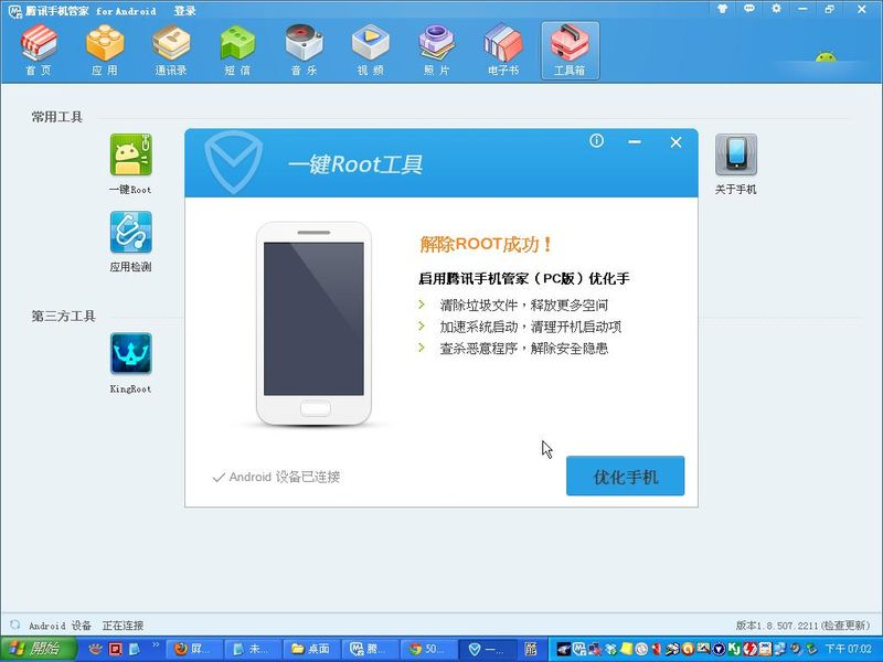 attachments/201306/5695702268.jpg