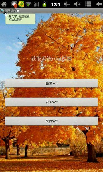 attachments/201306/6307692735.jpg