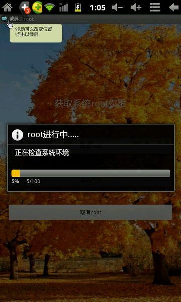 attachments/201306/8576794351.jpg