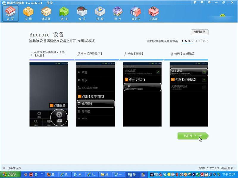 attachments/201306/9097734710.jpg