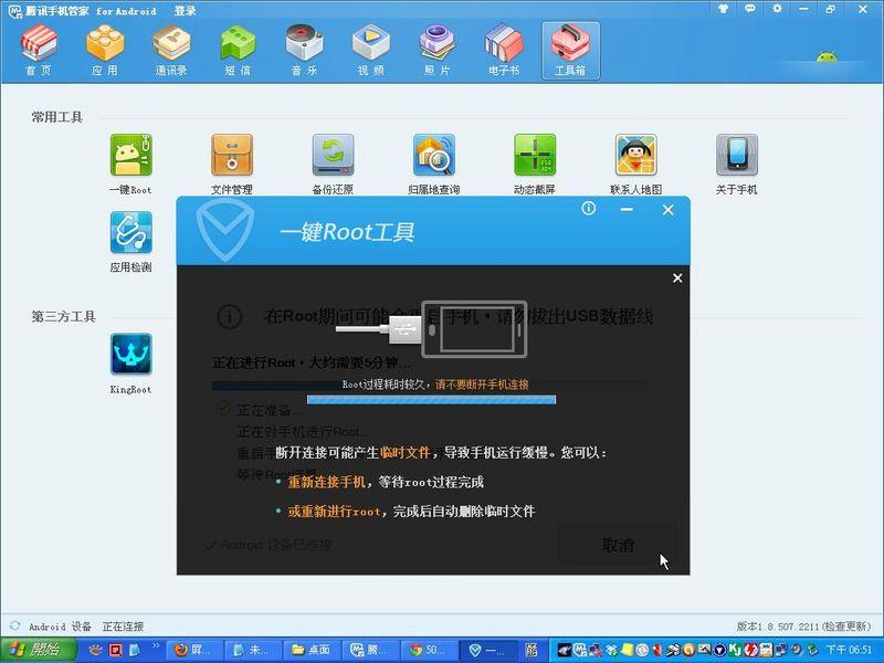 attachments/201306/9603142048.jpg